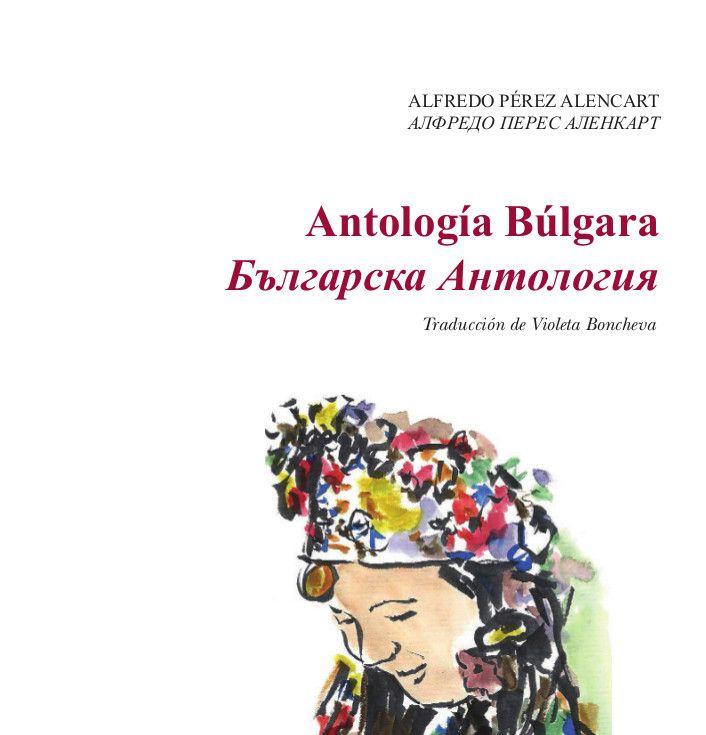 antologia_bulgara