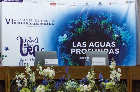 1 Festival de la Lira 2017