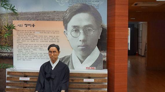 1 Fotografía y escultura de Chong Chi-Yong