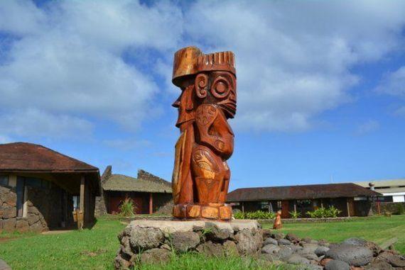 2 El Centro Cultural Tongariki, en hanga Roa, Isla de Pascua