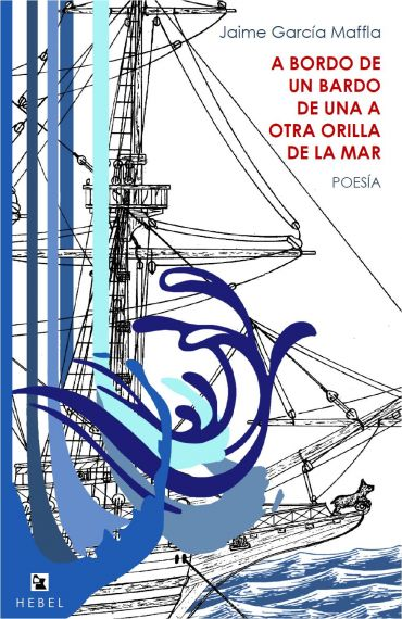 2 Portada del libro, ilustrda por Luis Cabrera Hernández