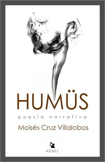 1A Humüs, de Moisés Cruz-Villalobos