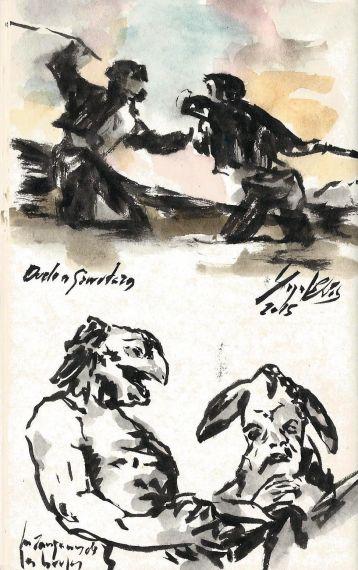 5B Apuntes en homenaje a Goya (Miguel Elías, 2017)