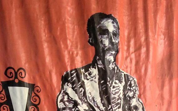 1 Elías David Curiel, fragmento de cartel