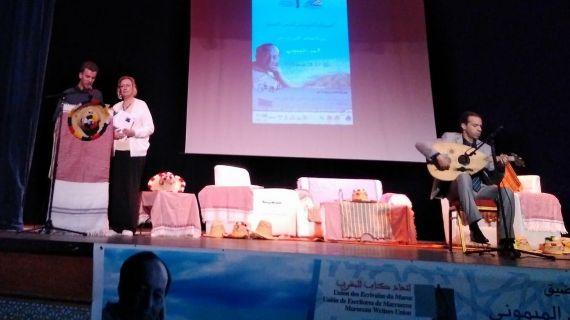 1 Maria do Sameiro Barroso en el 2º Festival Internacional del Rincón, Mdiq, Marruecos, en marzo de 2018