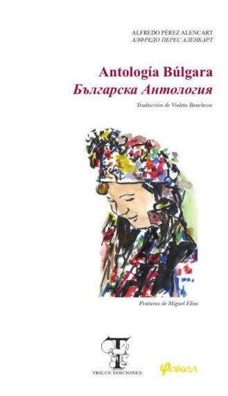 14 Portada de 'Antología búlgara', de Alencart