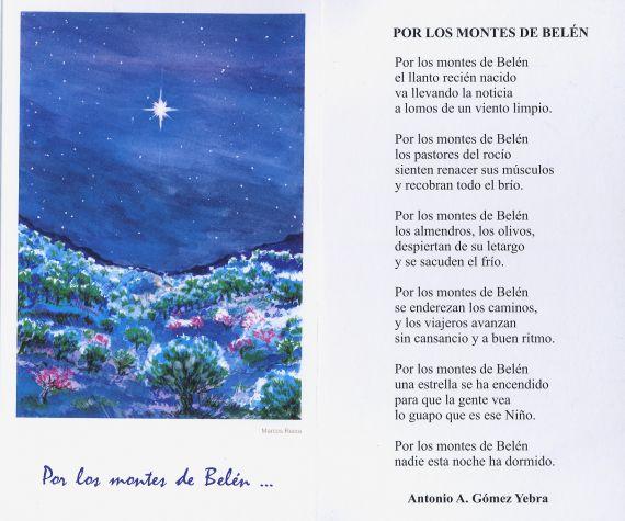 25 Poema-felicitación de Antonio Gómez Yebra (Espala)