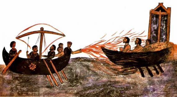 3 Fuego bizantino