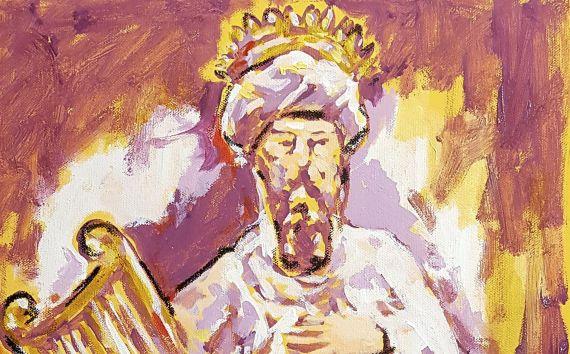 2 Rey David, poeta (fragmento), de Miguel Elías