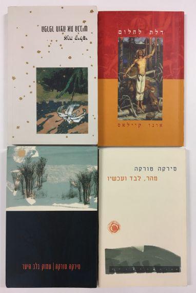 6 Algunos libros traducidos por Rami Saari